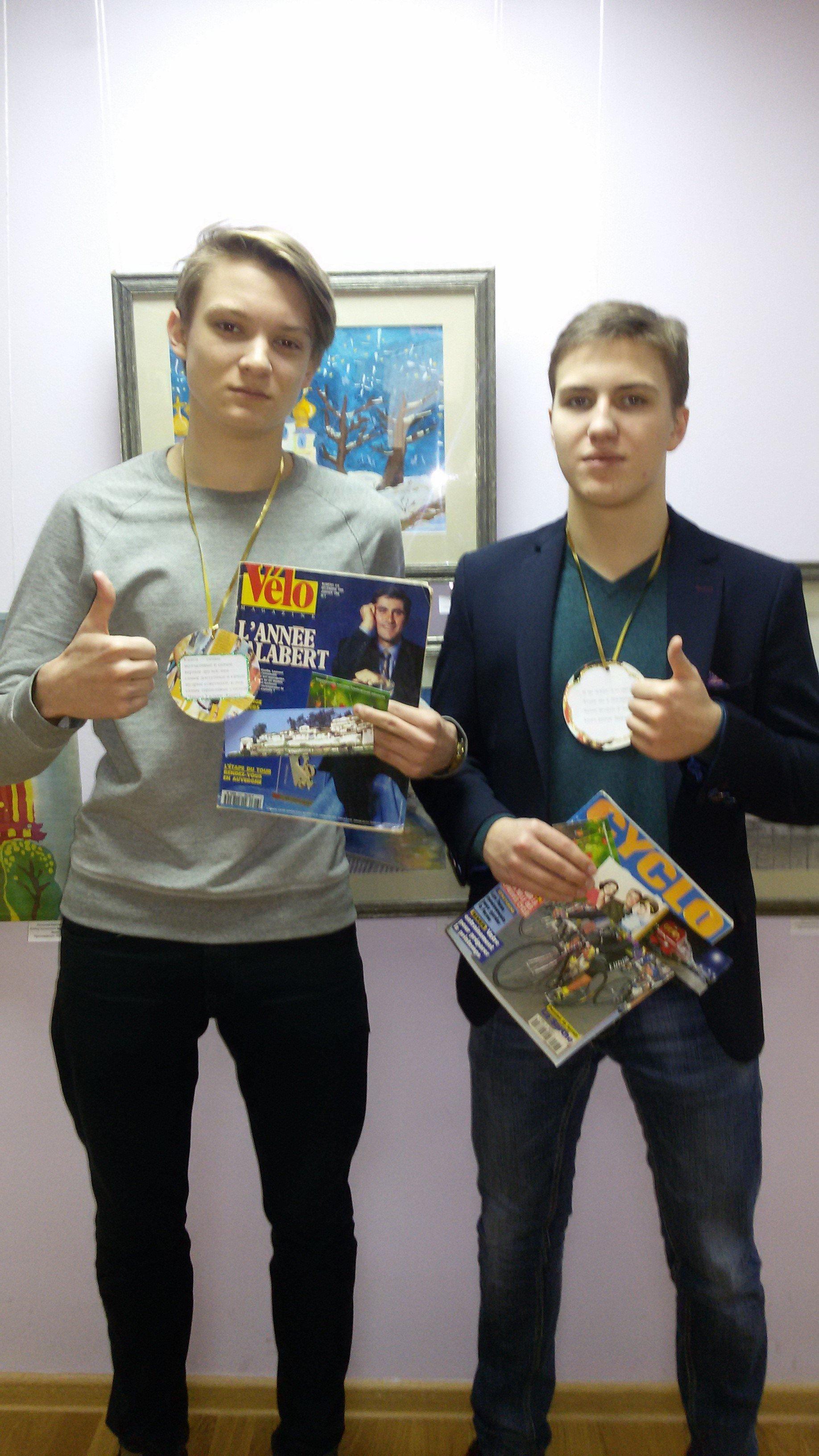 День подарков в россии когда 11