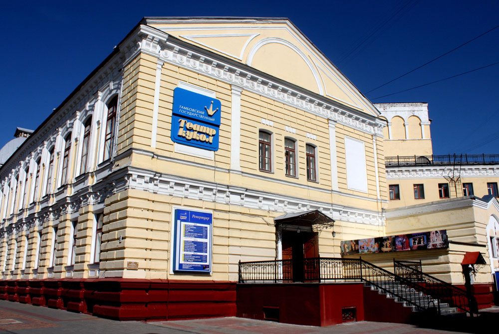 Афиша в тамбове кукольный театр на сайте большого театра не купить билет