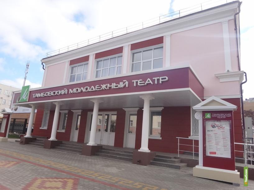 Московский молодежный театр репертуар на декабрь