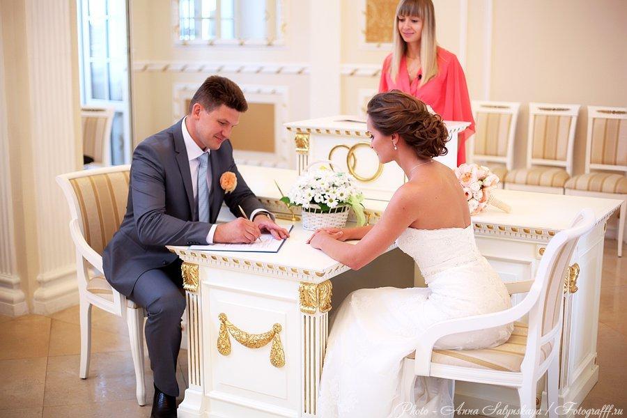 что взять в загс на регистрацию брака происходит