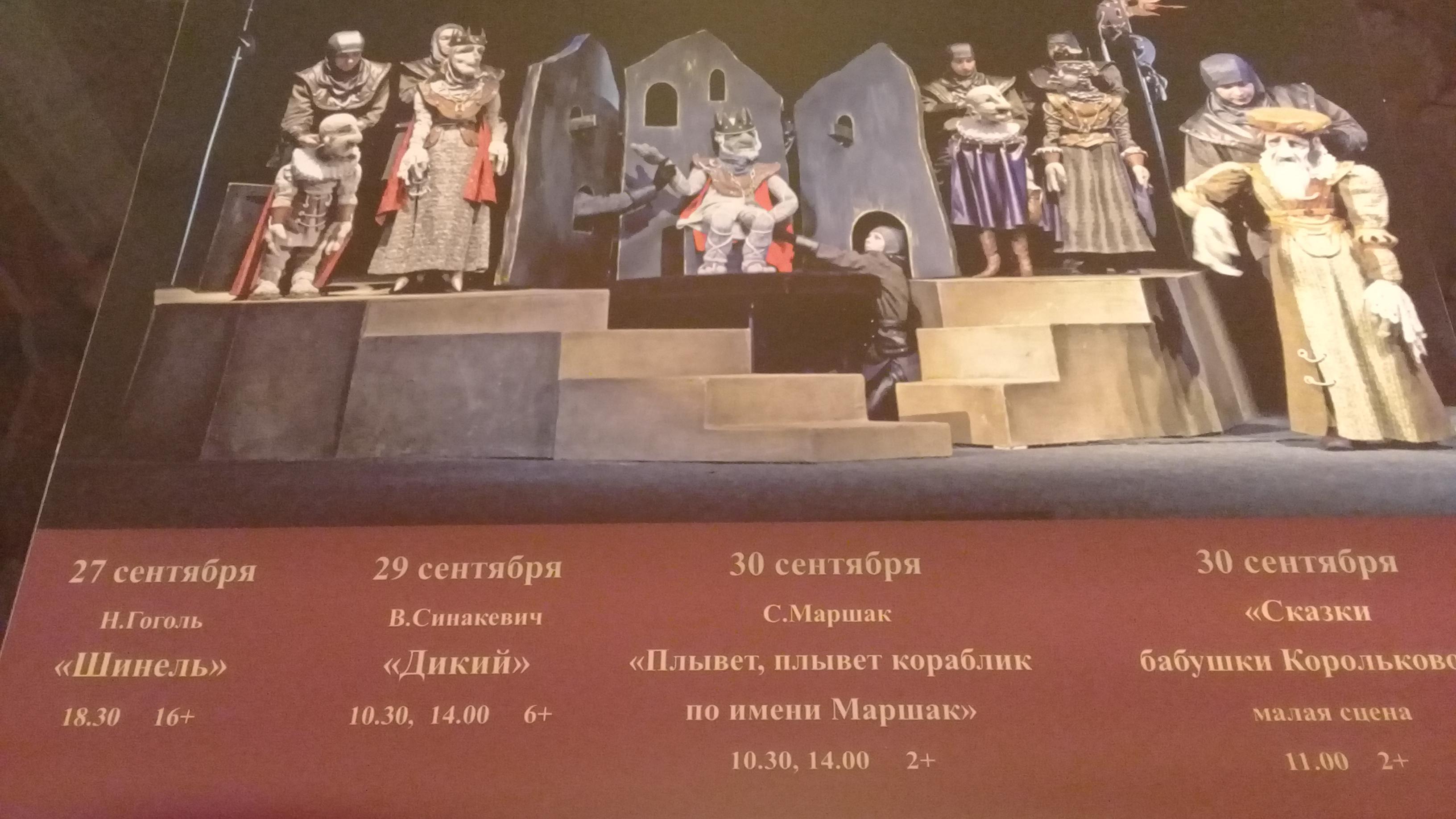 Сколько стоят билеты в театр в нижнем новгороде