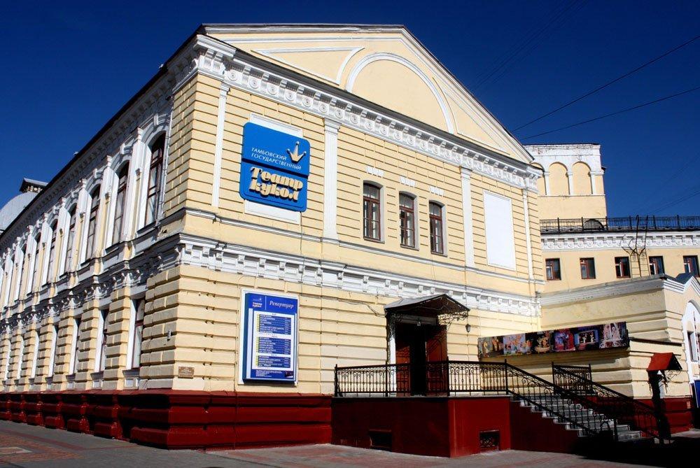 Афиша и репертуар театров