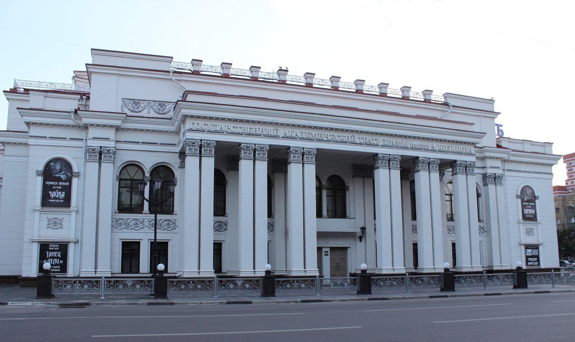 Афиша театра кольцова в воронеже билет в кино с открытой датой пенза