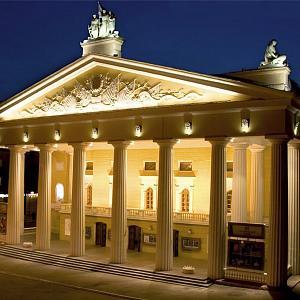 Театр геленджик афиша