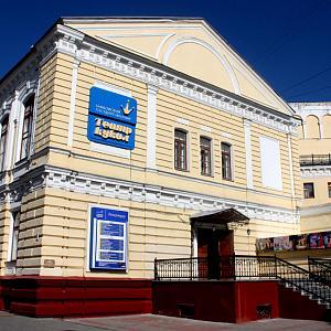 Евгений онегин большой театр афиша
