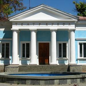 Театр города новомосковск афиша